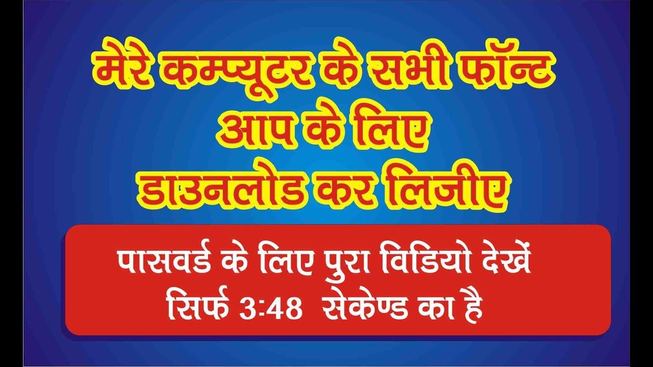Download Free 2033 Fonts Hindi English Urdu Tr Bahadurpur