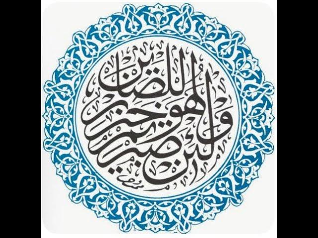 3. Hidden Blessings: Wisdoms Behind Calamities, Difficulties, Trial & Tribulations