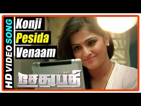 Sethupathi Tamil Movie | Scenes | Konji Pesida Venaam song | Vijay Sethupathi convinces Remya