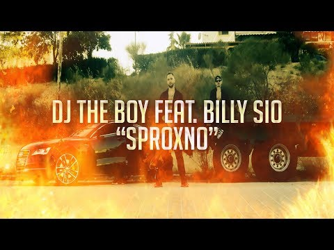Dj TheBoy ft. Billy Sio