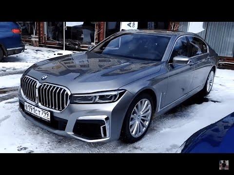 Обзор BMW 7 2020