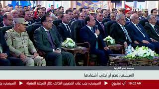 سياسة مصر الخارجية.. السيسي يطالب وسائل الإعلام بعدم الإساءة لأي دولة