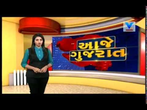 Aaje Gujarat(આજે ગુજરાત) | 12th December'17 | Vtv News