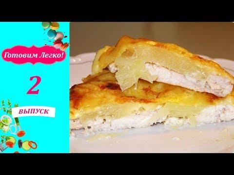 с рецепт с ананасами фото духовке курица в