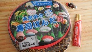 Sticker Collection 「Panda Sushi Bar」350yen 「わくわくぴったんこシ...