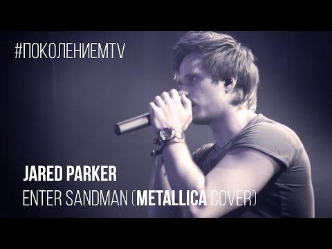 Jared Parker - Enter Sandman (Metallica Cover)