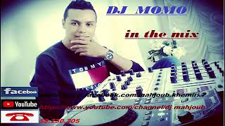 بنت البارود  bent El baroud  remix dj mahjoub