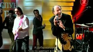 Александр Зацепин - Песня про зайцев