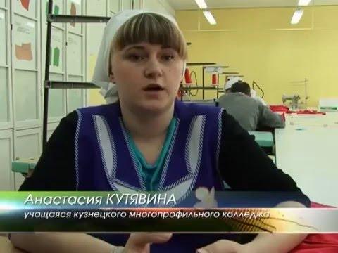 В Кузнецке выбрали лучшую швею