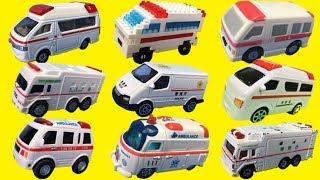 はたらくくるま 救急車のおもちゃがいっぱい!高所作業車くん・・事故発生!緊急事態発生!サイレンを鳴らしながら緊急車両のミニカーが集まる子供向け動画だよ!Gizmone