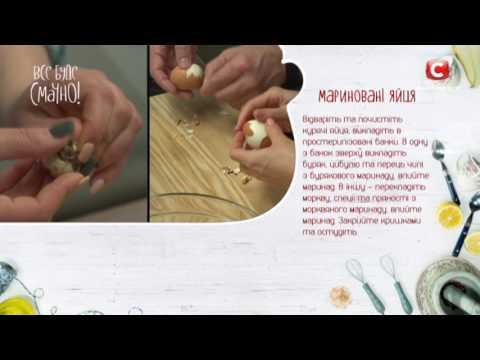 Яйца маринованные