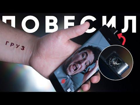 OnePlus 7 Pro обзор. ПОВЕСИЛИ ГРУЗ НА КАМЕРУ а ваш Huawei так сможет?