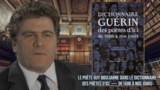 Guy Boulianne dans le Dictionnaire des poètes d'ici de 1606 à nos jours