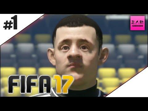 [完]【三人称】FIFA17 部活動【生放送】