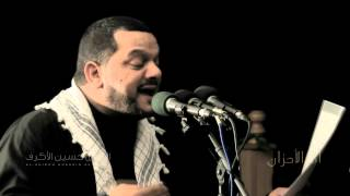 أم الأحزان | الشيخ حسين الأكرف