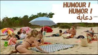 La blonde sur la plage thumbnail