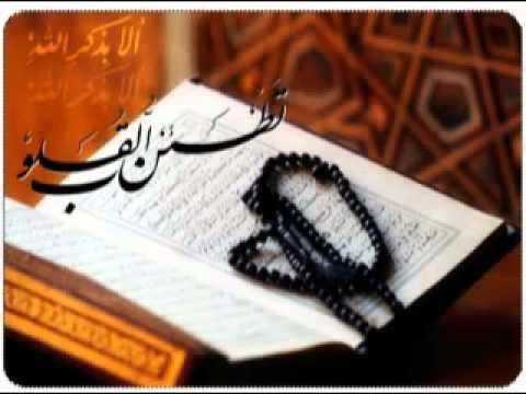 تلاوة لا توصف للشيخ أحمد العجمي سورة ابراهيمa sheikh ahmed al ajmi surah ibrahim