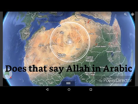 Allah written on Africa?   YouTube
