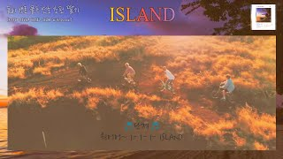 [COVER_withS2crew 7th] 위너(WINNER) - ISLAND ll 위드크루