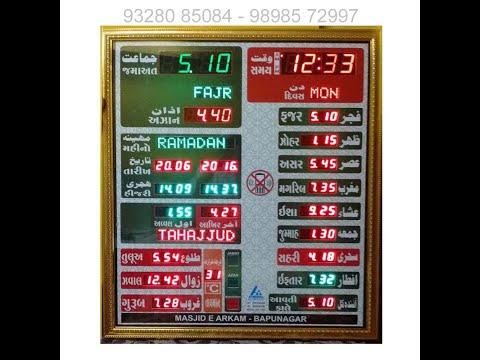Namaz Time Clock