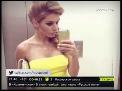 Хакеры шантажировали телеведущую Ксению Бородину