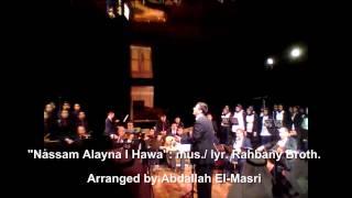 9  Nassam Alayna l Hawa