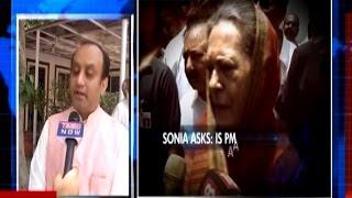 BJP hits back at Sonia over Vadras defence, Shahenshah remark
