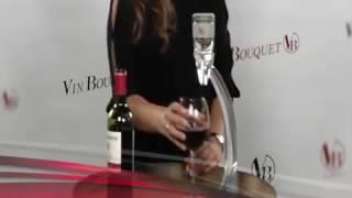 видео Аксессуары для вина (игра 94 процента)