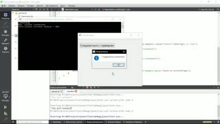 видео Работа с сетью в Qt. Сокеты. Паттерн Adapter
