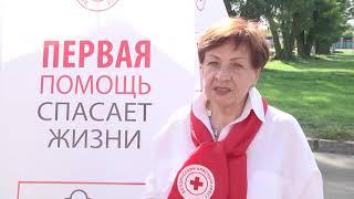 2021-09-14 г. Брест. Мероприятие в микрорайоне Дубровка.  Новости на Буг-ТВ. #бугтв