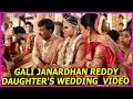 Popular Videos - Marriage & Dance