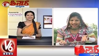 Mangli Funny Conversation With Savitri Over Onion Farmers | Teenmaar News - V6 News