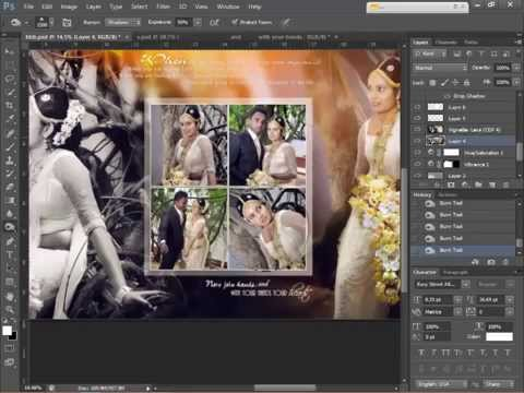 How To Design Wedding Album Page 1 using Adobe Photoshop CS6 -HD - Skyart Multimedia Soluti