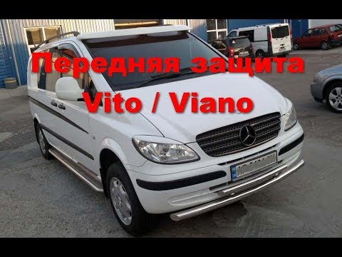 Viano vs vito mercedes