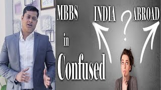 CONFUSED ..?? MBBS IN INDIA OR MBBS ABROAD | MUST WATCH VIDEO | MBBS ABROAD CONSULTANT | EDURIZON