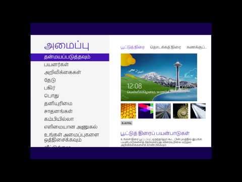 Tamil Radio Ad 2 March 2014