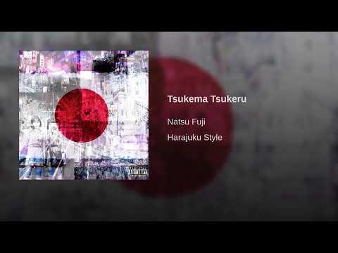 Kyary Pamyu Pamyu - Tsukema Tsukeru (Kawaii Trap Ver.)