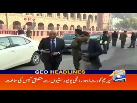 Geo Headlines - 01 PM - 12 January 2019