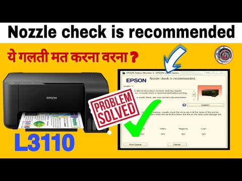 epson-l3110-printer-error-showing-nozzle-check-is-recommended,-head-clining,-nozzle-clining,