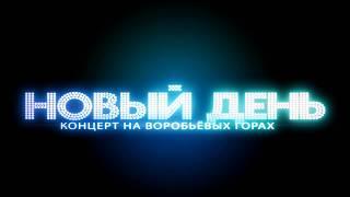 ФОРТУНА ШОУ ДЕМО 20 ЛЕТ