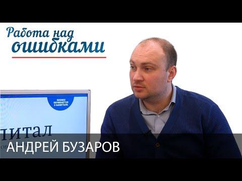 Андрей Бузаров и Дмитрий Джангиров,