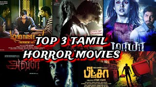 TOP 3 BEST TAMIL HORROR MOVIES | 2018 2019 2020 | GHOST & HAUNTED ACTIVITIES | HORROR MOVIES REVIEW