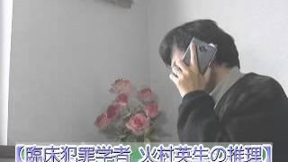 「火村英生の推理」3大ドラマ「SPコラボ」クイズ 「テレビ番組を斬る...