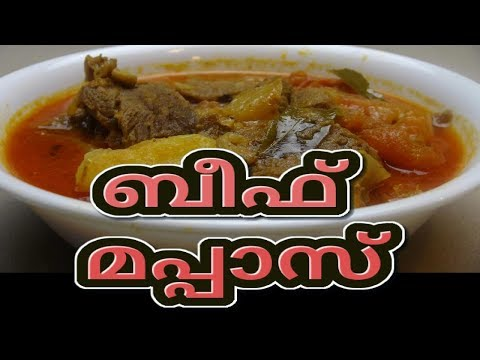 beef mappas kerala style beef curry kerala style recipe in malayalam prayers holy mass visudha kurbana novena bible convention christian catholic songs live rosary kontha jesus   prayers holy mass visudha kurbana novena bible convention christian catholic songs live rosary kontha jesus