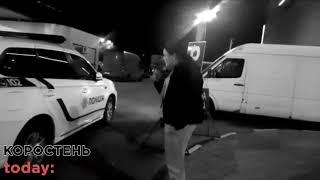 """У Коростені п'яна жінка намагалась """"видертись"""" на автомобіль поліції"""