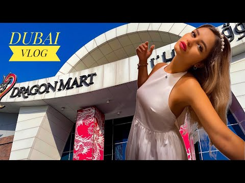 DRAGON MART Cheapest mall – Dubai VLOG – Atlantis the Palm – 2021 – 4k – السوق الصيني في دبي