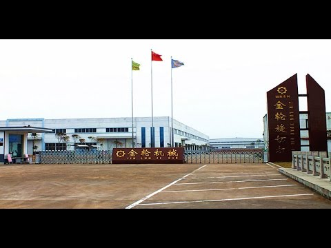 SHANDONG LINYI JINLUN MACHINERY FACTORY -professional plywood machine