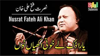 Yara Dak Le Khooni Akhiyan Nu  -   Nusrat Fateh Ali Khan