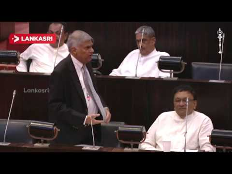 Prime Minister Ranil Wickramasinghe Speech About Srilanka Credit