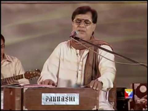 Tumko Dekha To Ye Khayal Aaya by Jagjeet Singh Ghazal